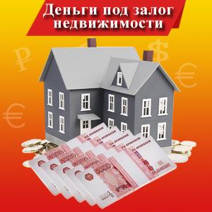 Деньги под залог ПТС Автоломбард Казань под ПТС